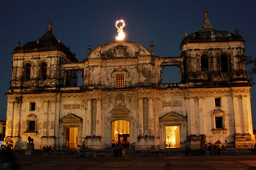 Leon Cathedral in Nicaragua